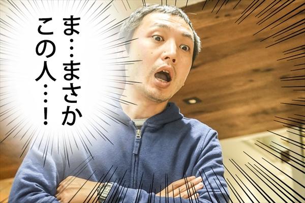 20151119_687308