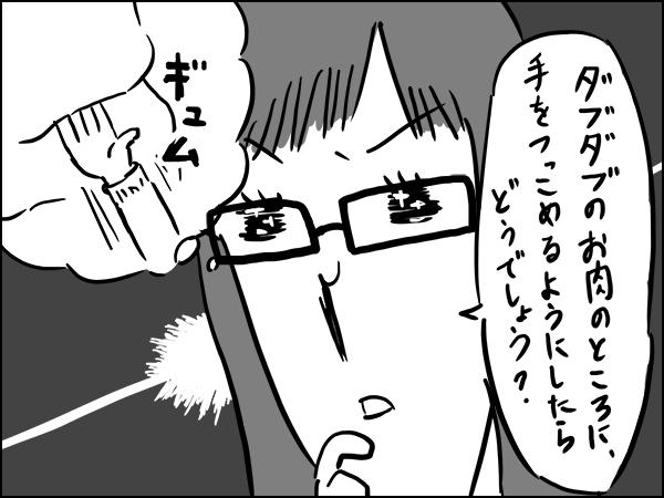 20151227_705523