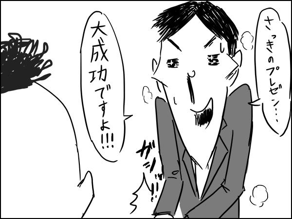 20151227_705535