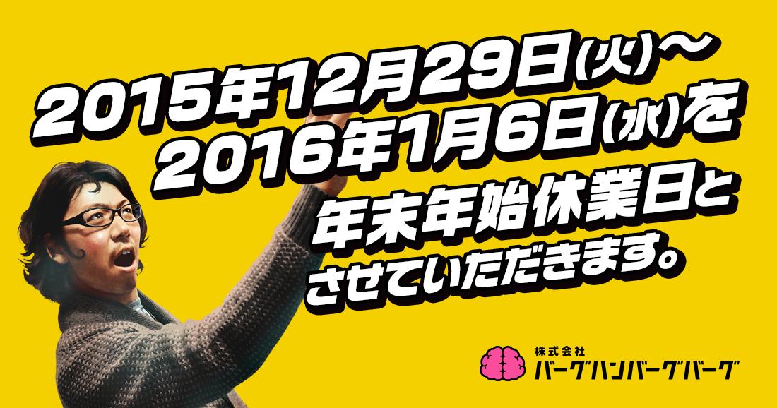 20151229_706155
