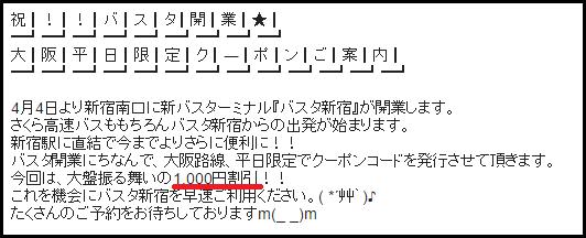20160602105938