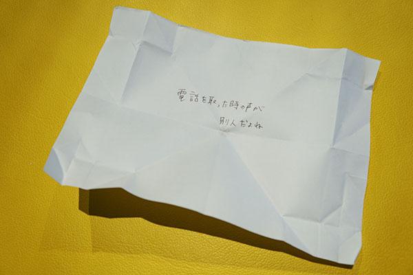 DSC08062